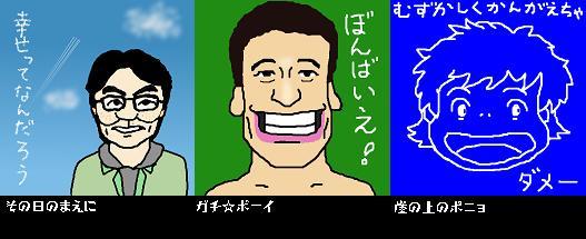 08年の3本邦画編.JPG