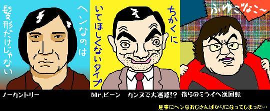 2008年の3本【外国映画編】.JPG