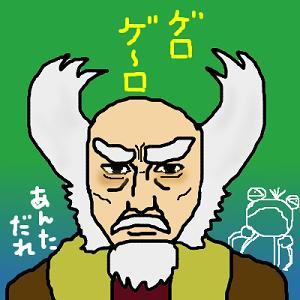 パコと魔法の絵本.JPG