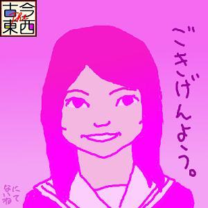 櫻の園.jpg