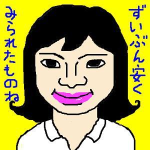 由美かおる02.JPG