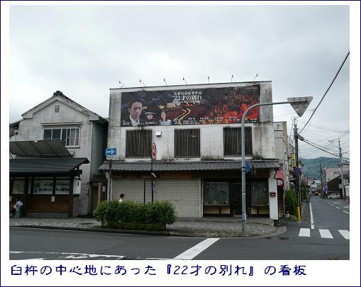 臼杵001.JPG