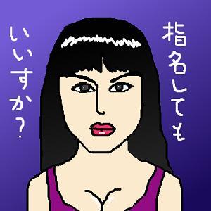 シューテム・アップ.JPG