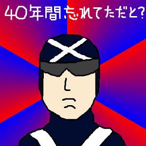 スピード・レーサー.JPG